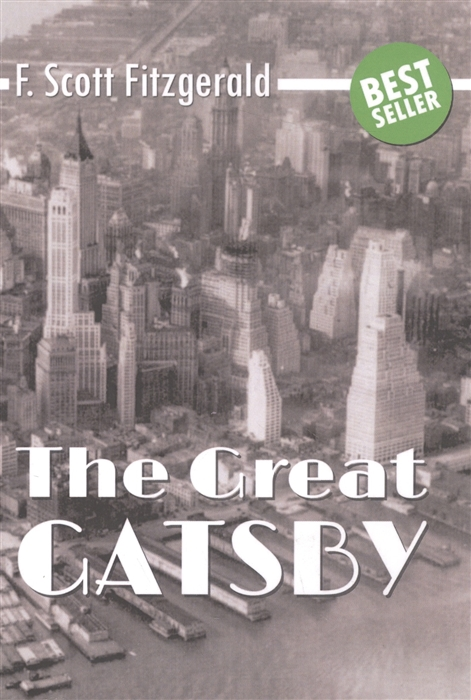Fitzgerald S. The Great Gatsby great gatsby