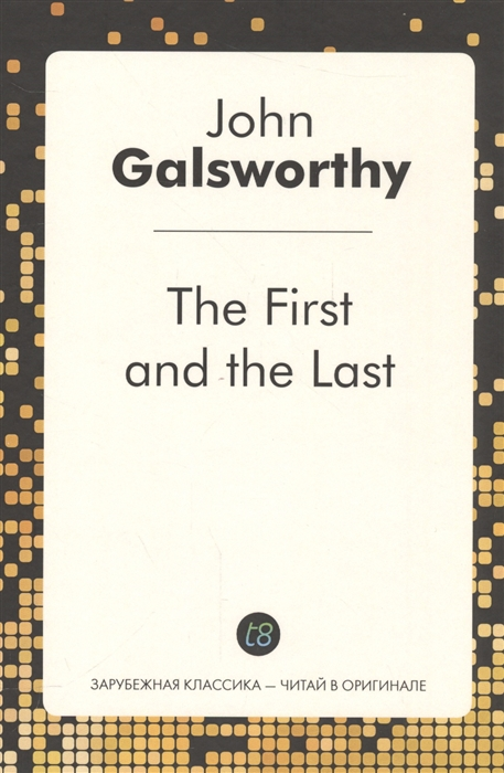 Galsworthy J. The First and the Last цена и фото