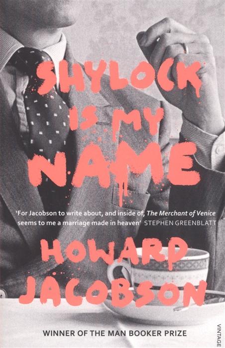 лучшая цена Jacobson H. Shylock is My Name