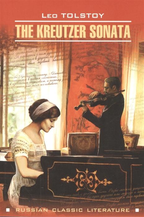 Tolstoy L. The Kreutzer Sonata цена и фото