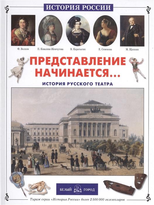 Выставка «Образ средневековой женщины. Из истории русского города ... | 699x527