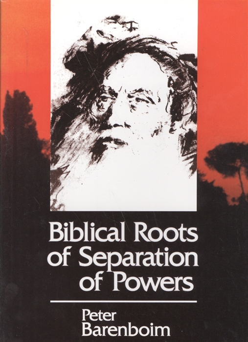 Biblical roots of separation of powers