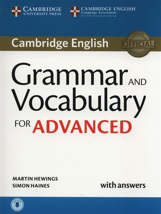 Hewings M., Haines S. Cambridge English Grammar and Vocabulary for Advanced with answers cambridge english empower a2 workbook with answers