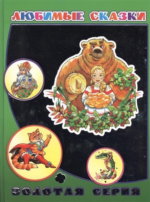 Целуева Е., Леднева Е. (худ.) Любимые сказки елькина е жиренкина е корчемкина е худ умный малыш 9 книжек кубиков