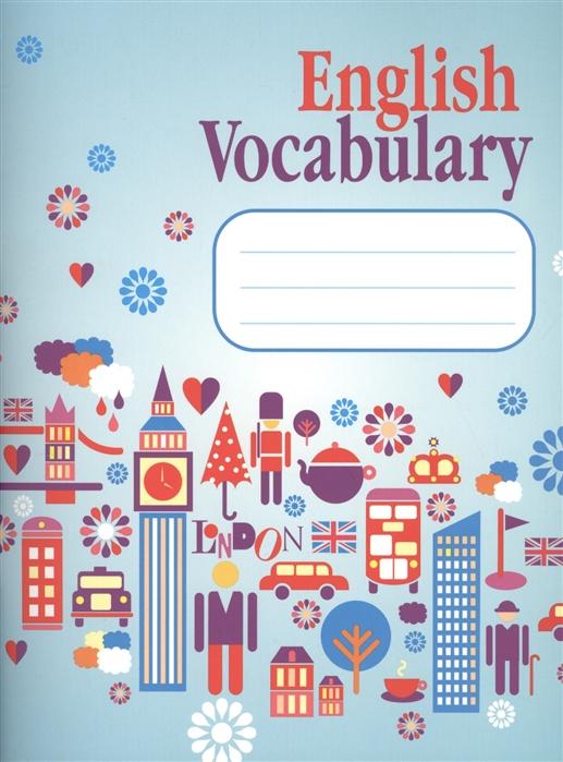 купить Ачасова К. (сост.) English Vocabulary онлайн
