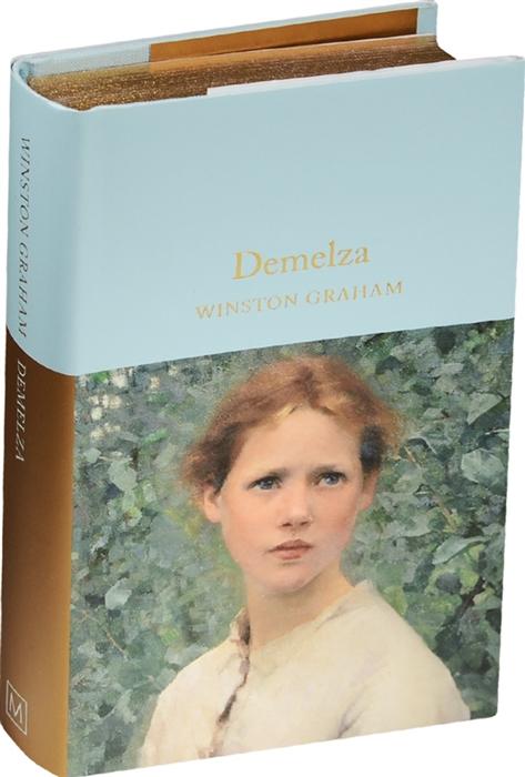Graham W. Demelza недорго, оригинальная цена