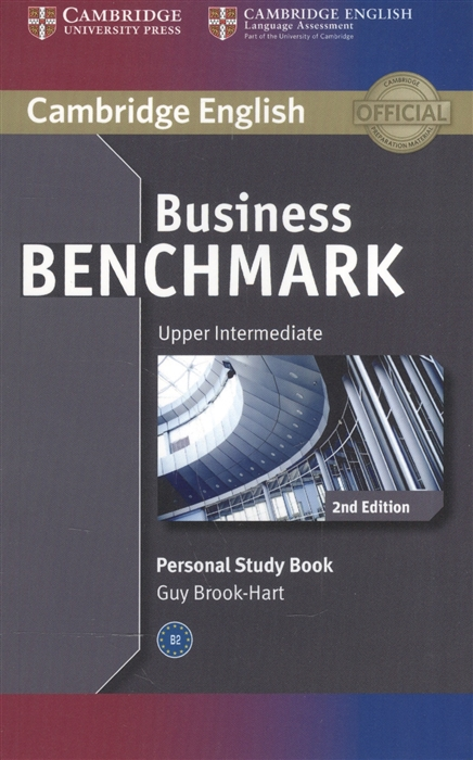 Фото - Brook-Hart G. Business Benchmark 2nd Edition Upper Intermediate BULATS and Business Vantage Personal Study Book megan hart taking care of business