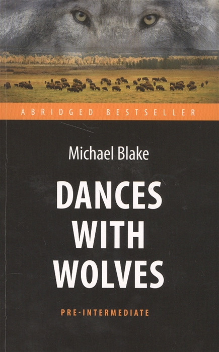 Blake M. Dances with Wolves