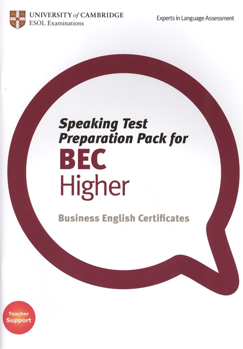 Speaking Test Preparation Pack for BEC Higher Business English Certificates СD preliminary english test 3