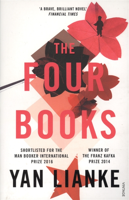 Lianke Y. The Four Books