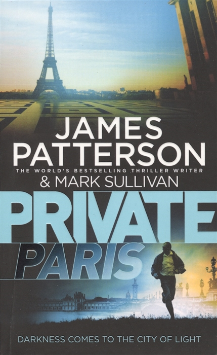 лучшая цена Patterson J. Private Paris