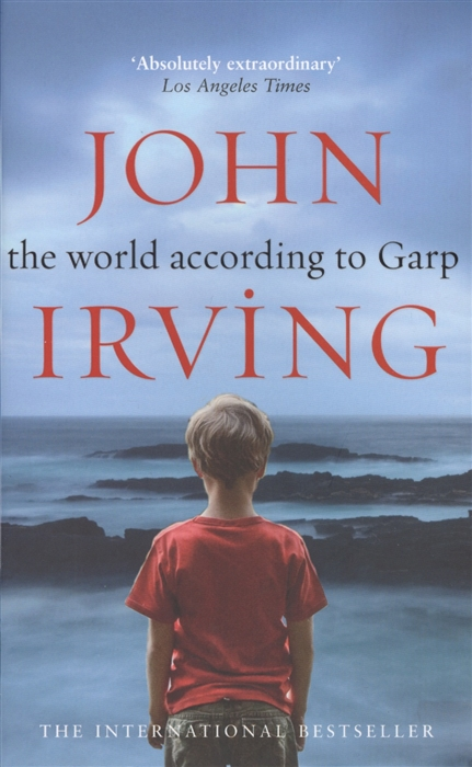 Irving J. The World According to Garp повседневные брюки large according to the excellent type d511220