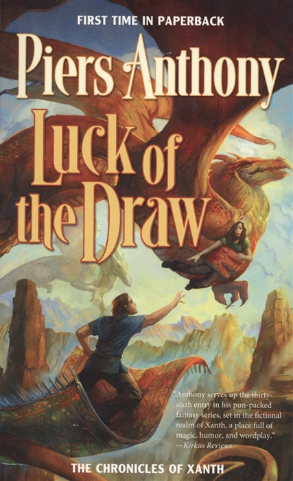 Anthony P. Luck of the Draw