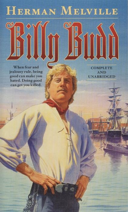 Melville H. Billy Budd цена и фото