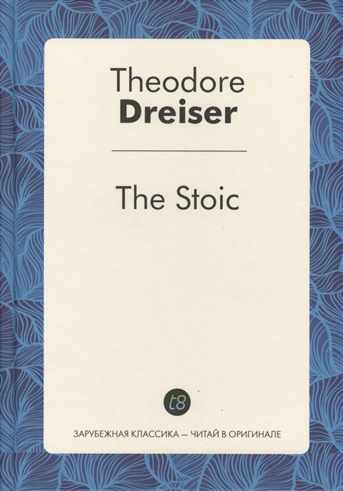 Dreiser T. The Stoik Novel in english dreiser t the financier