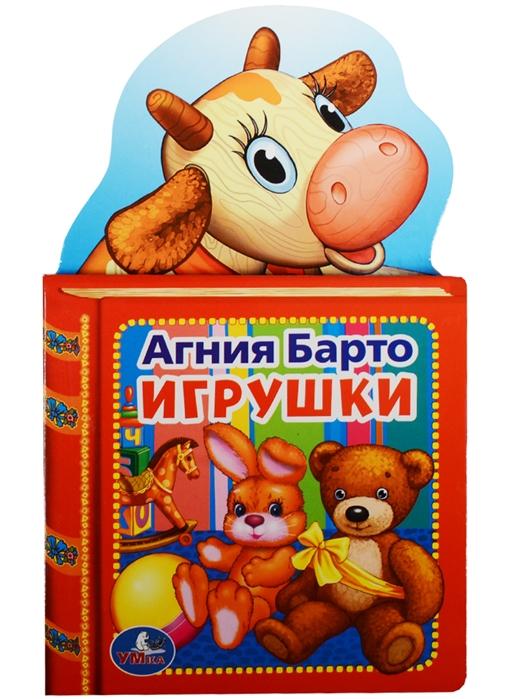 Купить Игрушки, Умка, Книги - игрушки