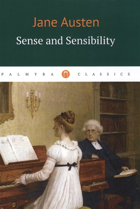 лучшая цена Austen J. Sense and Sensibility