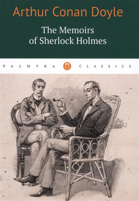 Фото - Doyle A. The Memoirs of Sherlock Holmes doyle sir memoirs of sherlock holmes the original classic edition