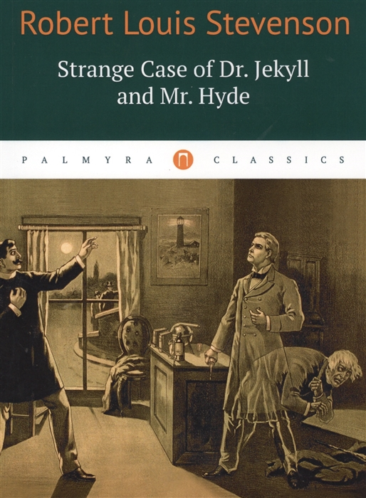 Stevenson R. Strange Case of Dr Jekyll and Mr Hyde пархамович т в the strange case of dr jekyll and mr hyde книга на английском языке со словарем
