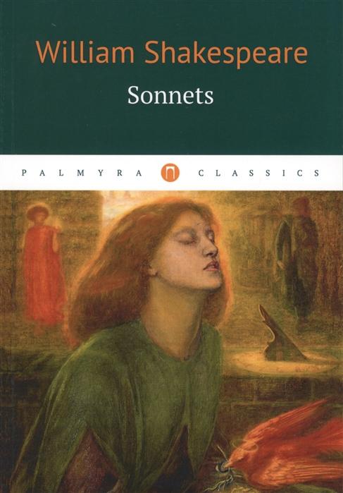 Shakespeare W. Sonnets printio плоская земля женская серая