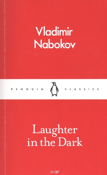 Nabokov V. Laughter in the Dark vintage nabokov