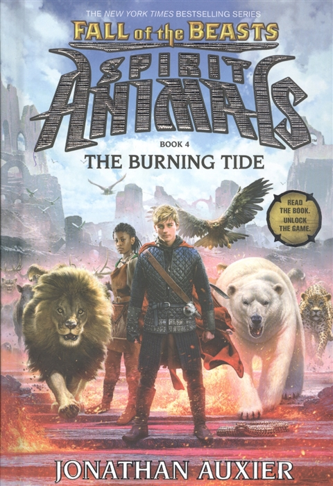 Auxier J. Spirit Animals Fall of the Beasts Book 4 The Burning Tide