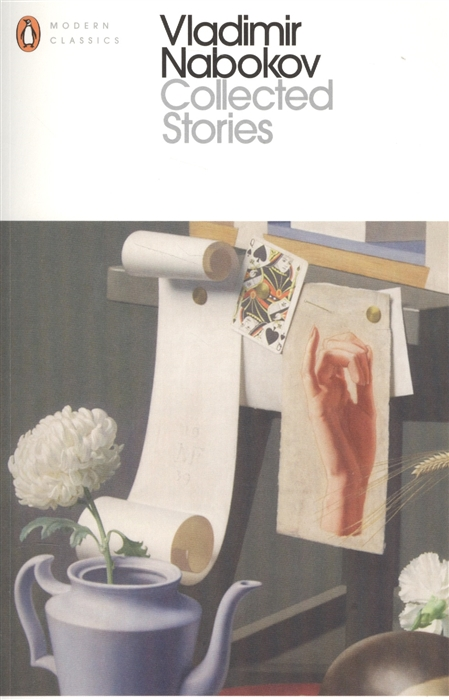 Nabokov V. Collected Stories