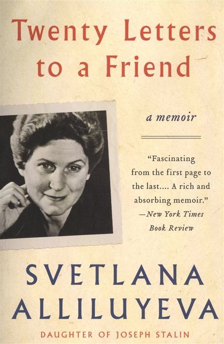 Alliluyeva S. Twenty Letters to a Friend A Memoir