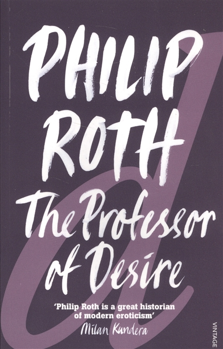 Roth Ph. The Professor of Desire