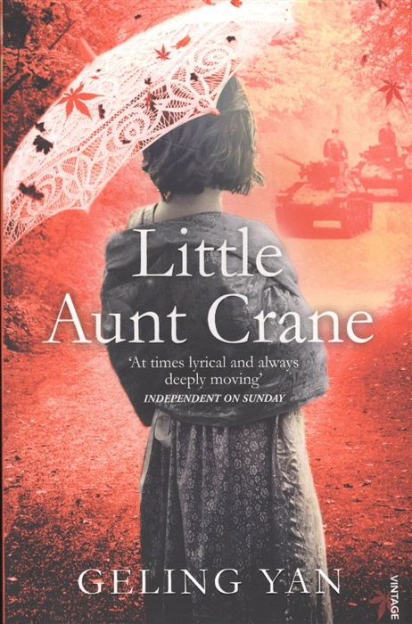 Yan G. Llittle Aunt Crane greene g travels with my aunt