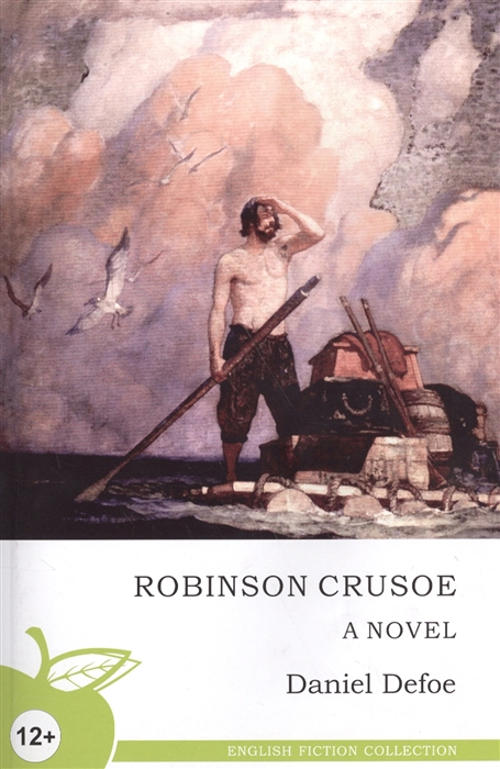 Дефо Д. Robinson Crusoe Робинзон Крузо