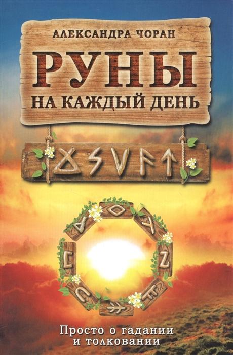 эмиль чоран книги купить в москве
