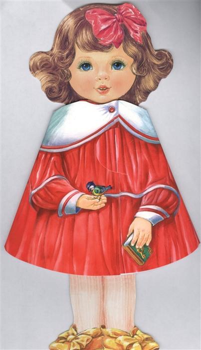 Степанова В. Кукла-книжка Полина стрекоза кукла книжка полина