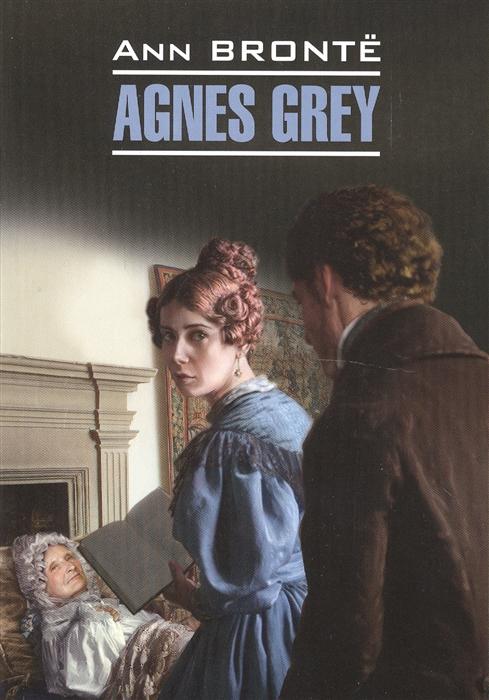 Bronte A. Agnes Grey недорого