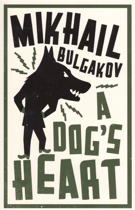 Bulgakov M. A Dog s Heart недорого
