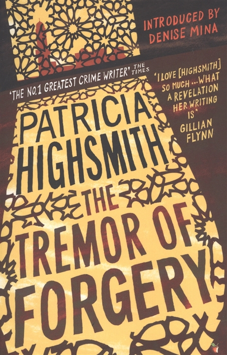 Highsmith P. The Tremor of Forgery highsmith p small g a summer idyll