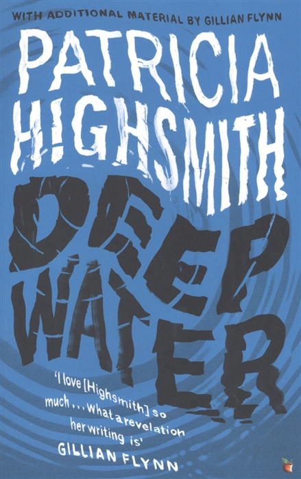 Highsmith P. Deep Water highsmith p small g a summer idyll
