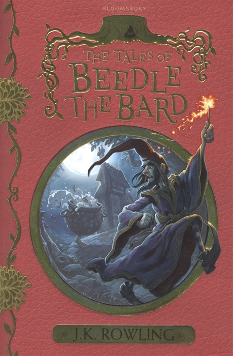 Rowling J. The Tales of Beedle the Bard rowling j k hogwarts library box set