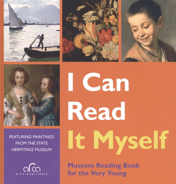 Streltsova E., Yermakova P., Williams P. (ред.) I can read if myself Featuring paintings from the State Hermitage museum бэн уильямс ben williams state of art