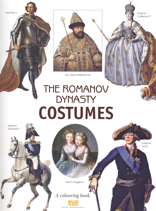 Moiseyenko Y., Plotnikova Y. The Romanov Dinasty Costumes A colouring book