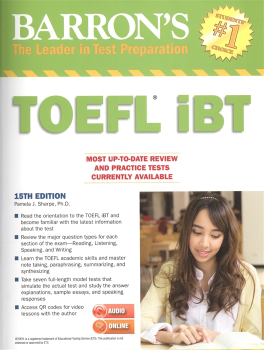 Sharpe P. Barron s Toefl iBT 2MP3 ч 1 2 audio online цены онлайн