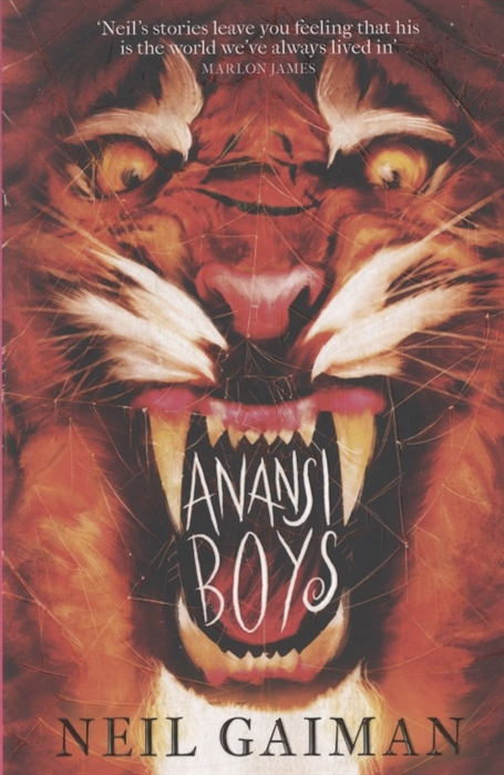 Gaiman N. Anansi Boys gaiman n anansi boys