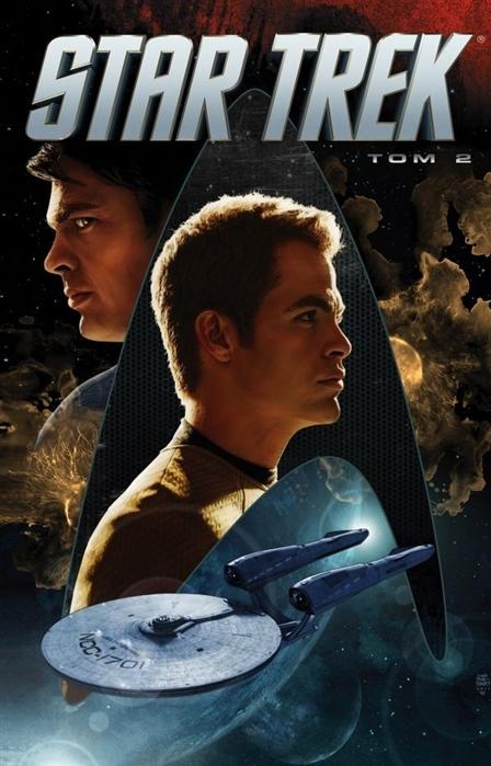 Джонсон М. Star Trek Том 2 цена и фото