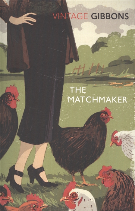 Gibbons S. The Matchmaker lisa plumley the matchmaker