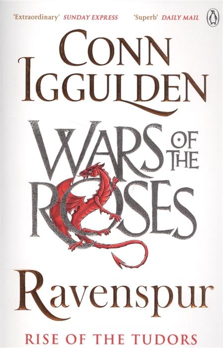 Iggulden C. Ravenspur Rise of the Tudors кисть флейцевая matrix 83383 50х5мм