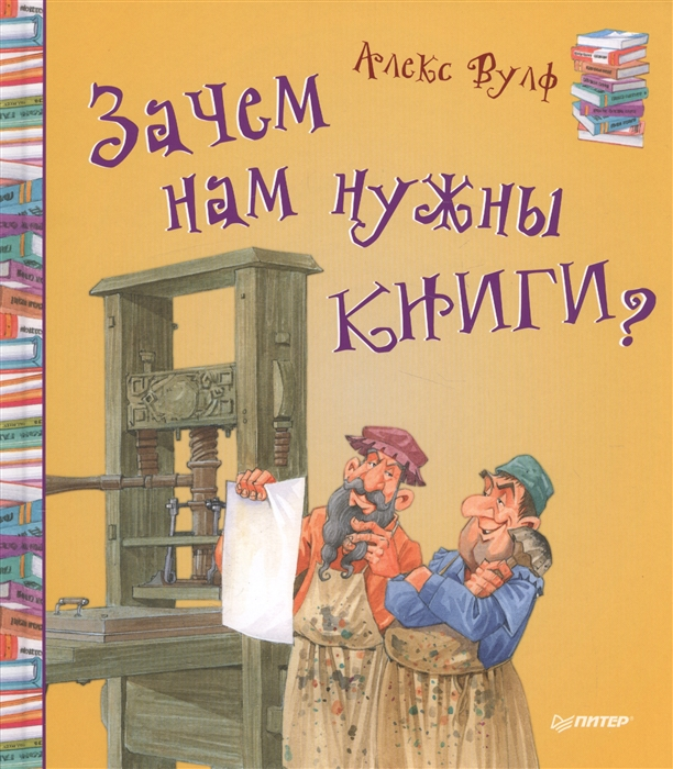 зачем татьяна читала книги евгения