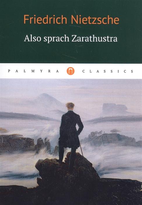 Nietzsche F. Also sprach Zarathustra also sprach zarathustra