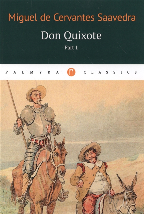 цена Cervantes Saavedra de M. Don Quixote Part 1 онлайн в 2017 году