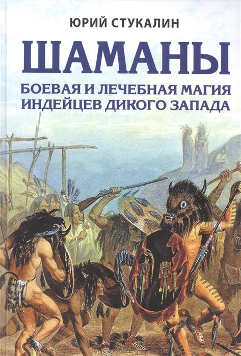 читать книги фэнтези боевая магия