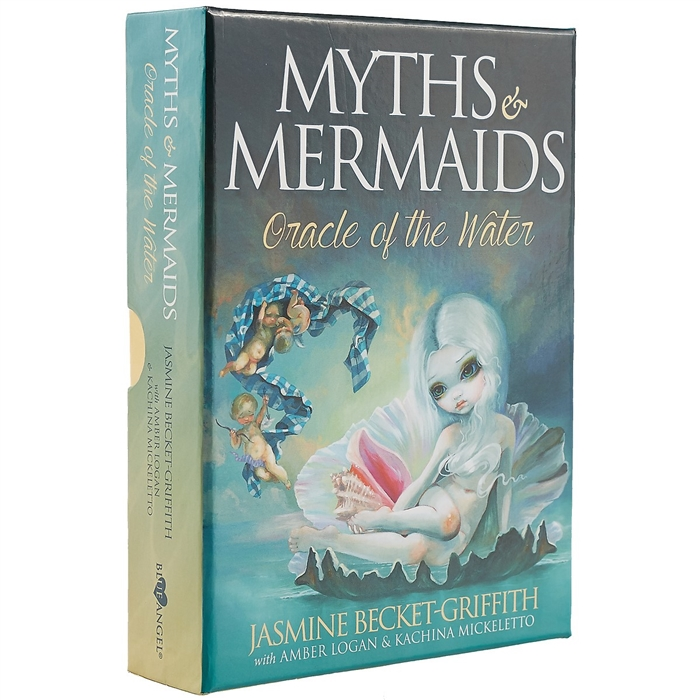 Becket-Griffith J. Оракул Myths Mermaids Oracle of the water минайя э оракул ангеларий 33 карты с инструкцией angelarium oracle of emanations book 33 cards